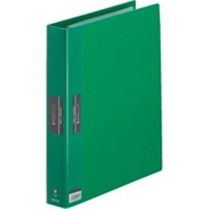 (業務用3セット) キングジム ヒクタス クリアファイル/バインダータイプ 7139W グリーン(緑)