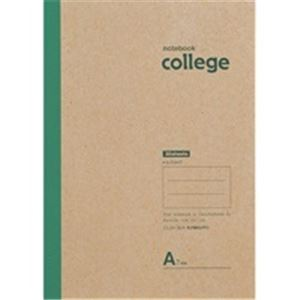 (業務用20セット)キョクトウ・アソシエイツ カレッジノート CL3A セミB5 普通罫