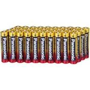 (業務用2セット)Panasonic パナソニック アルカリ乾電池 単4 LR03XJN/40S(40本) ×2セット - 拡大画像