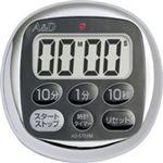 (業務用8セット)エーアンドデイ デジタル防滴タイマー AD-5705BK ×8セット