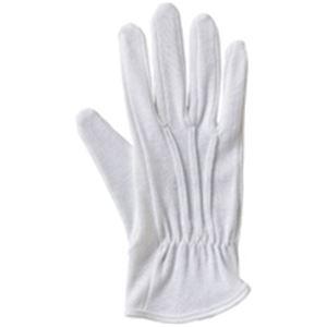 (業務用50セット) アトム 軽作業用手袋 純綿製 薄手 アトムターボ 149-5P-M