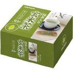 (業務用10セット)ハラダ製茶販売 徳用抹茶入り玄米茶ティーバッグ1箱