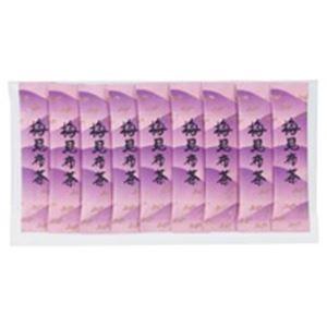 (業務用5セット)大井川茶園 大井川インスタント梅昆布茶50P/1袋 - 拡大画像