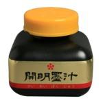 (業務用10セット)開明 墨汁 BO1002 墨池型 120ml