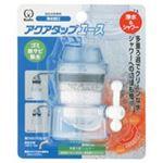 (業務用6セット)クリタック 浄水器 アクアタップA CQA-2040