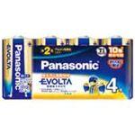 (業務用50セット) Panasonic パナソニック エボルタ乾電池 単2 LR14EJ/4SW(4個) ×50セット