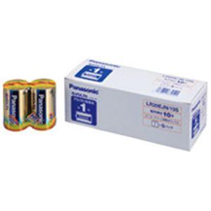 (業務用20セット) Panasonic パナソニック エボルタ乾電池 単1 LR20EJN10S(10個) ×20セット - 拡大画像
