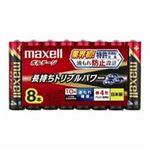 (業務用50セット) 日立マクセル HITACHI アルカリ乾電池 単4 LR03(T)8P 8本 ×50セット