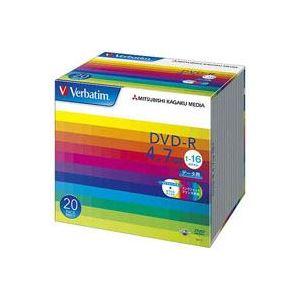 (業務用3セット)三菱化学メディア DVD-R (4.7GB) DHR47JP20V1 20枚