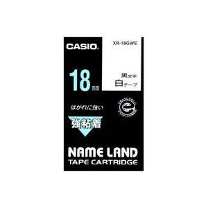 (まとめ)カシオ CASIO 強粘着テープ XR-18GWE 白に黒文字 18mm【×3セット】