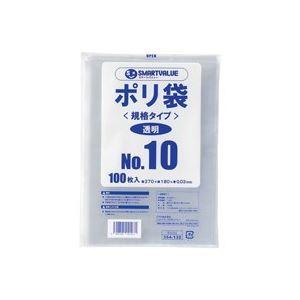 (業務用3セット)ジョインテックス ポリ袋 10号 1000枚 B310J-10