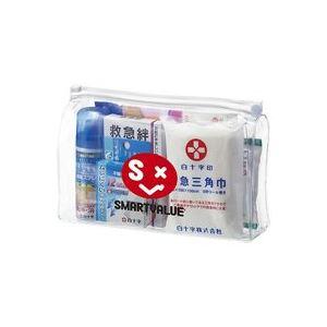 (業務用2セット)ジョインテックス 救急セット N119J