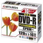 (業務用5セット)三菱化学 録画DVDR10枚VHR12JPP10