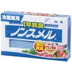 (業務用40セット)白元フォンテム 1年脱臭ノンスメル 冷蔵庫用NS-RYC