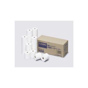 (業務用20セット) カシオ CASIO レジ用ロール 普通紙 RP-4575-TW 20巻 ×20セット