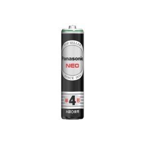 (業務用20セット) Panasonic パナソニック マンガン乾電池 ネオ黒 単4 R03NB(40個)  - 拡大画像