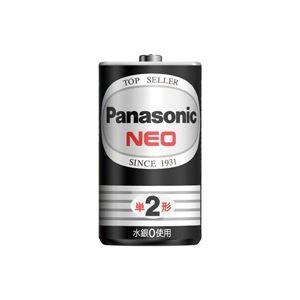 (業務用30セット) Panasonic パナソニック マンガン乾電池 ネオ黒 単2 R14PNB(20個) - 拡大画像