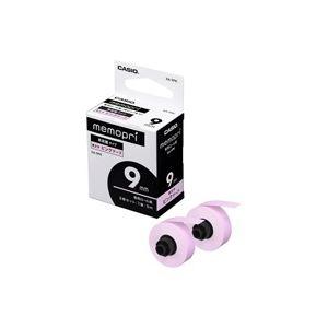 (業務用10セット)カシオ CASIO メモプリ テープ9mm幅ピンク XA-9PK 2巻 ×10セット