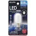 (業務用80セット) 朝日電器 ELPA 電球形LEDランプ ナツメ型LDT1N-G-E12-G100