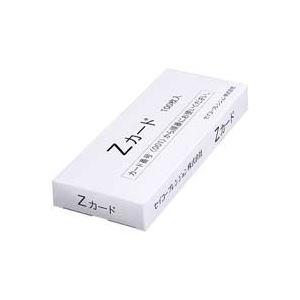 (まとめ)セイコープレシジョン タイムカード 100枚 Zカード【×3セット】
