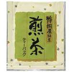 (まとめ)寿老園 煎茶ティーバッグ2g×50【×20セット】