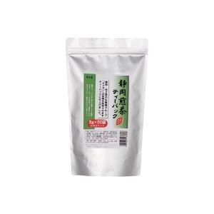 (業務用3セット)寿老園 静岡煎茶ティーバッグ5g×50袋 - 拡大画像