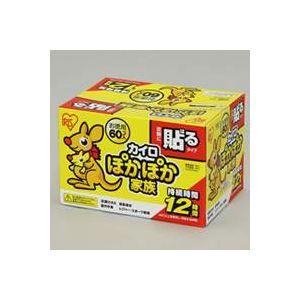 (業務用2セット)アイリスオーヤマ ぽかぽか家族貼るレギュラー60個入PKN-60HR ×2セット - 拡大画像