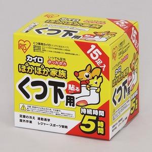 (業務用30セット) アイリスオーヤマ ぽかぽか家族 貼る靴下用 15足 PKN-15HK - 拡大画像
