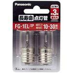 (業務用200セット) Panasonic パナソニック 長寿命点灯管FG1EL2P