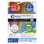 (まとめ)十千万 耐水紙エコクリスタル ECO-230-A3 10枚【×2セット】