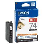 (業務用4セット) EPSON エプソン インクカートリッジ 純正 【ICBK74】 ブラック(黒)