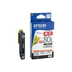 (業務用4セット) EPSON エプソン インクカートリッジ 純正 【ICBK80L ブラック(黒) - 拡大画像