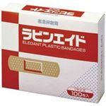 (業務用100セット) リバテープ製薬 救急絆創膏ラビンエイド 60534
