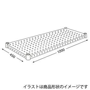 エレクター パンチングシェルフ H1848PS1