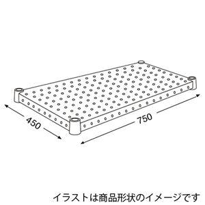 エレクター パンチングシェルフ H1830PS1