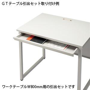 FIRST-G 引出セット GT-800HS GT机用