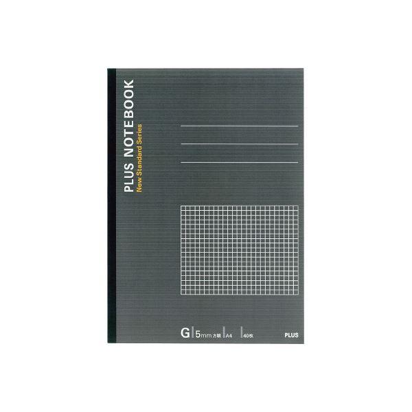 プラス ノートブック NO-204GS A4 方眼罫 10冊