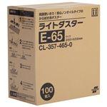 【訳あり・在庫処分】テラモト ライトダスターE E-65 CL-357-465-0