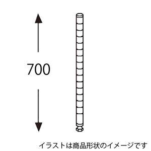 エレクター ステンレスポスト H28PS2 700mm 2本入