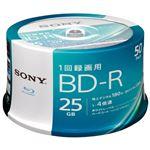SONY 録画用BD-R25GBスピンドル50枚 50BNR1VJPP4