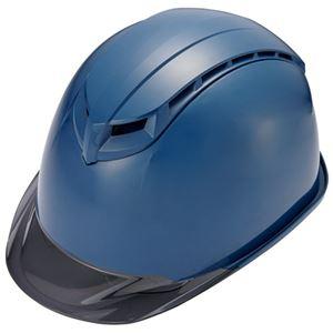 加賀産業 ヘルメット シールド KGS-3L-STK-2626S - 拡大画像