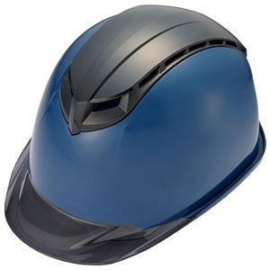 加賀産業 ヘルメット シールド KGS-3L-STK-2629S - 拡大画像