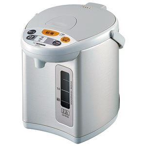 象印マホービン マイコン沸とう電動ポット 2.2L CD-WY22-HA - 拡大画像