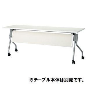 【本体別売】ジョインテックス 幕板 YS-P18WH W1800用