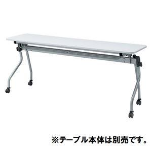 【本体別売】TOKIO テーブル NTA用棚 NTA-T18