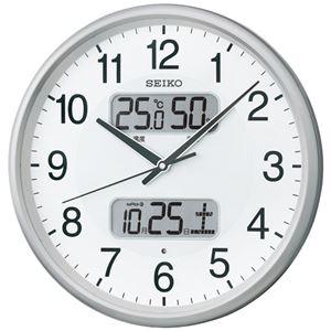 セイコークロック セイコー 電波掛時計 KX383S - 拡大画像