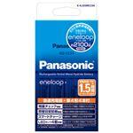 Panasonic 充電器セット K-KJ55MCC04