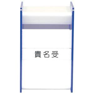 ミワックス 貴名受&診察券入れ TKSU-2