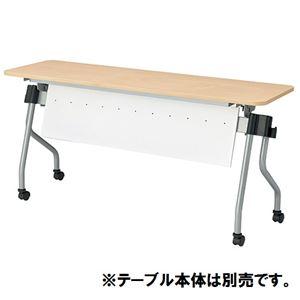 【本体別売】TOKIO テーブル NTA用幕板 NTA-P15 ホワイト