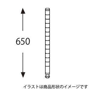 エレクター ステンレスポスト H26PST2 650mm 2本入